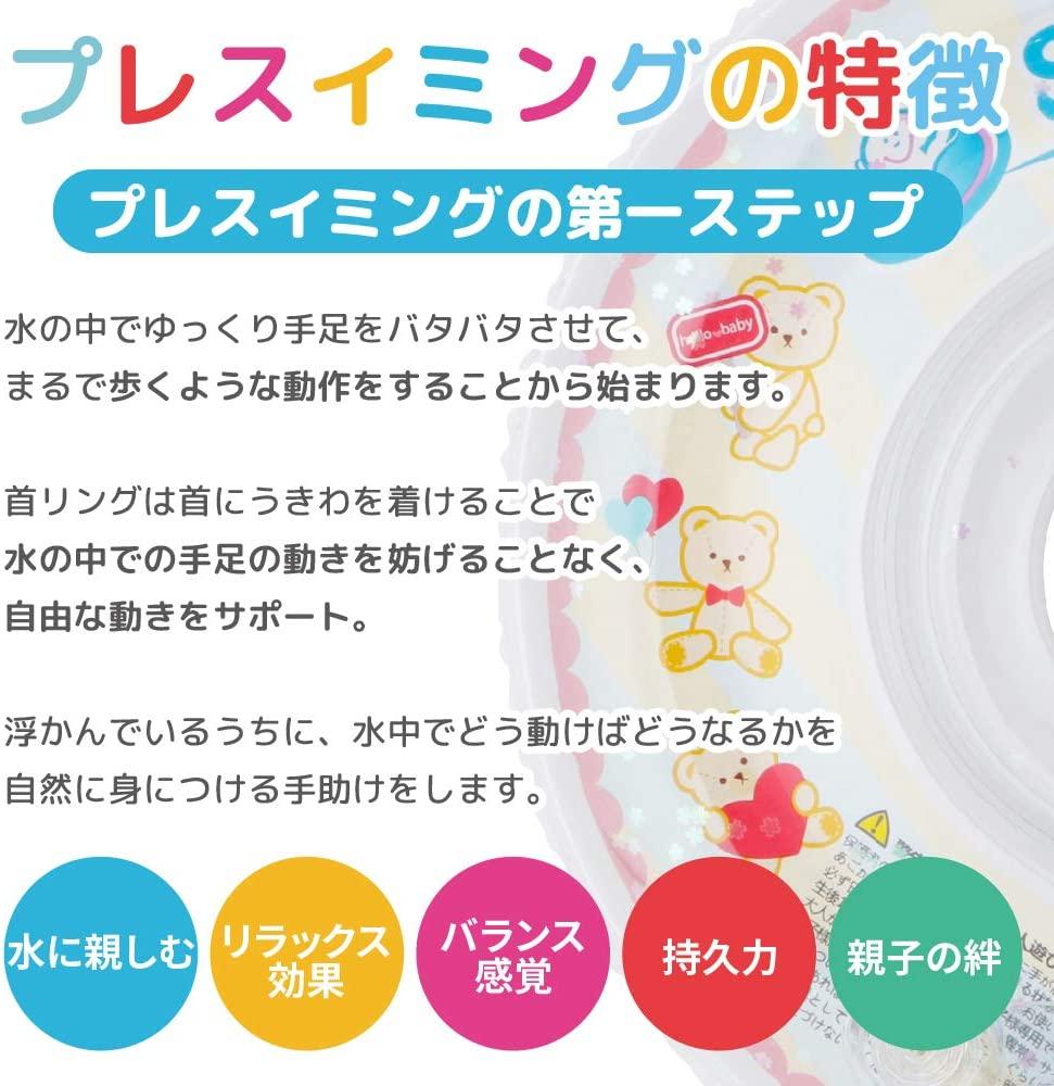 スイマーバ うきわ首リング ラメベア【レギュラー】