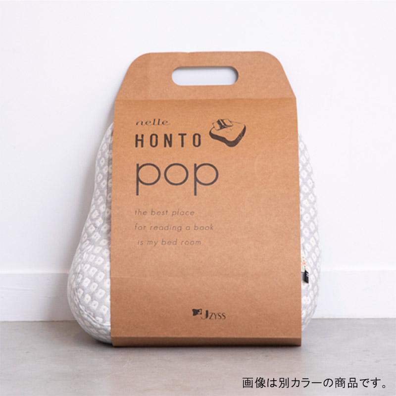 HONTO ポップ ガーゼセット ライブラリー
