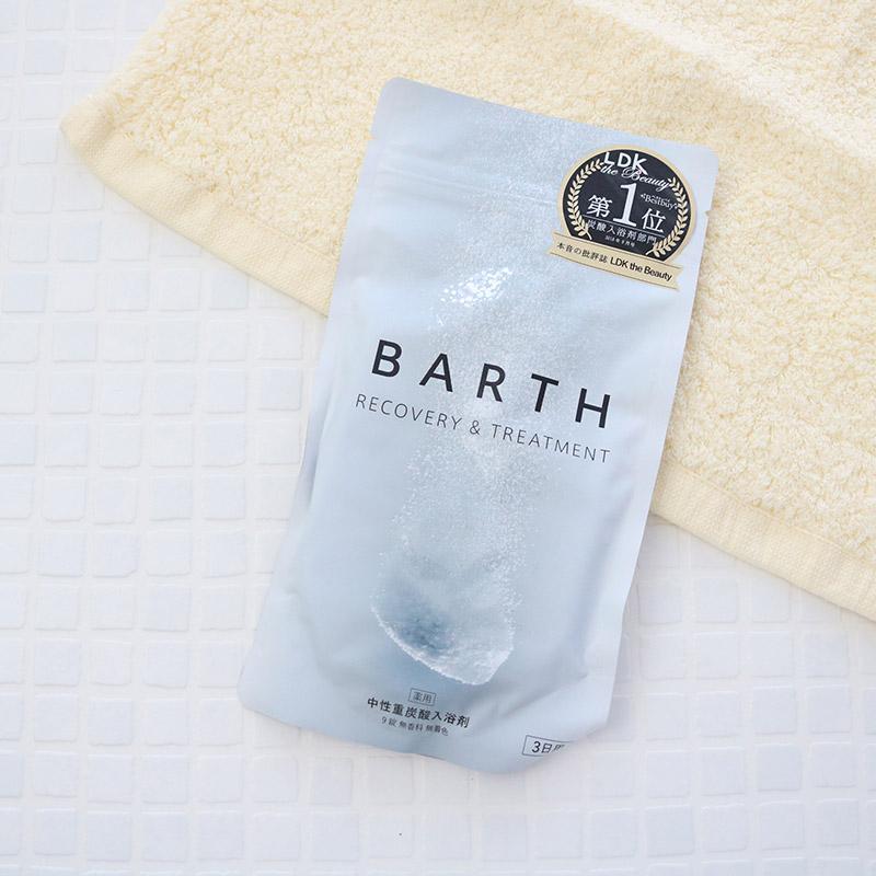 薬用BARTH中性重炭酸入浴剤 9錠