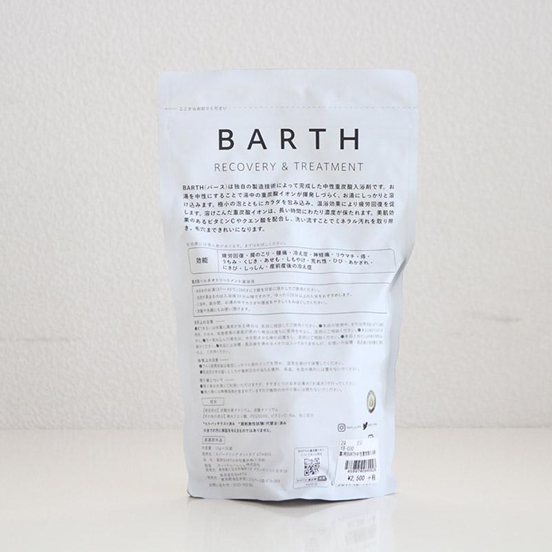 薬用BARTH中性重炭酸入浴剤 30錠