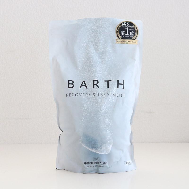 薬用BARTH中性重炭酸入浴剤 90錠
