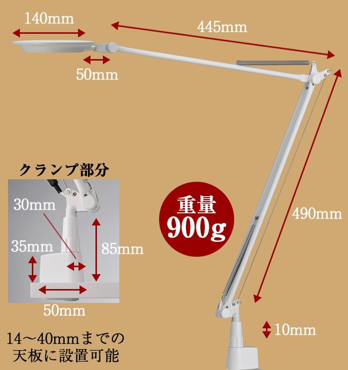 LED プチエグザーム ノエル PEX-03