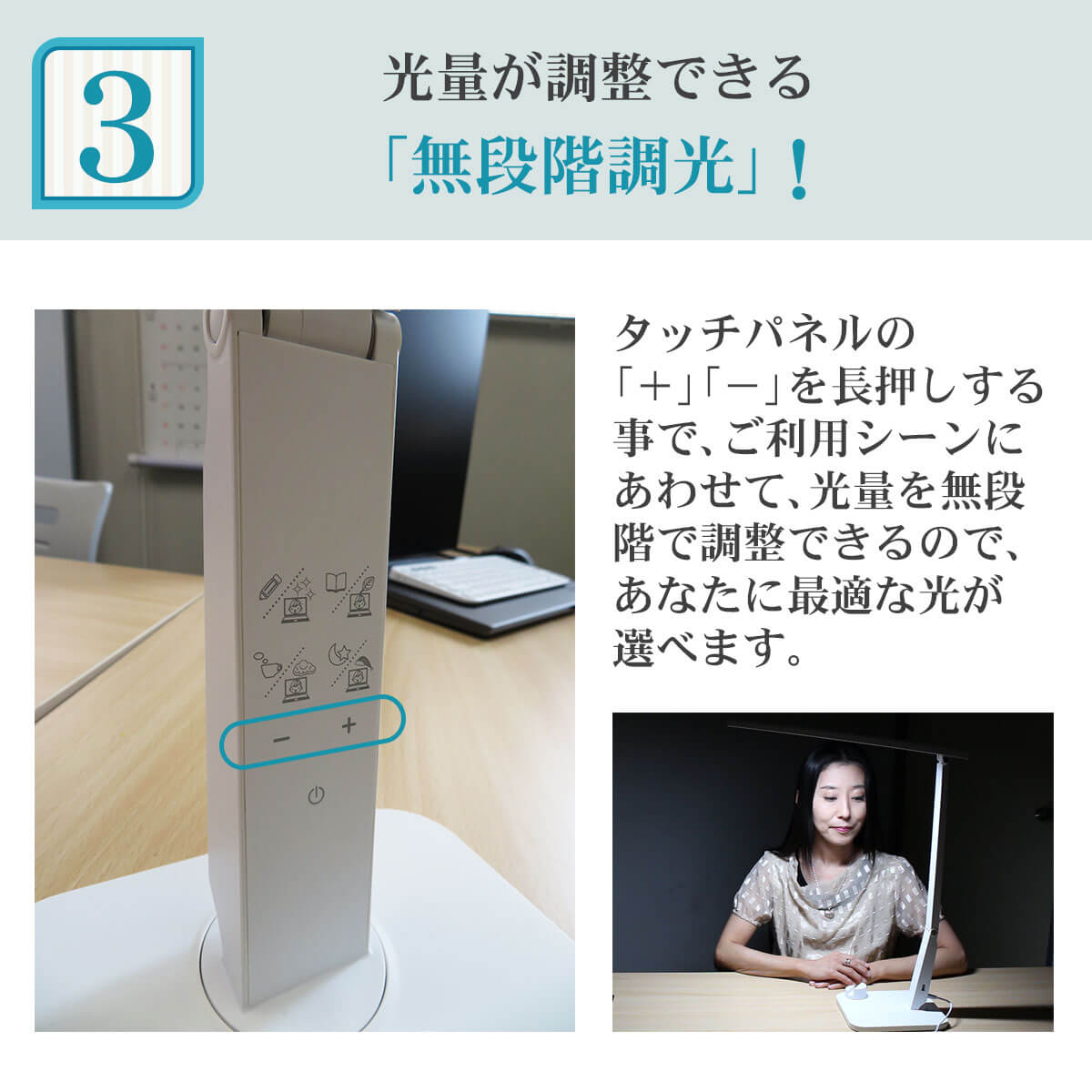 デスクライト led 学習机 目に優しい 無段階 自然光デスクライト テレワーク LEDデスクライト デスクスタンド LEDデスクスタンド ディスプレイ スタディライト Zoom映え 電気スタンド