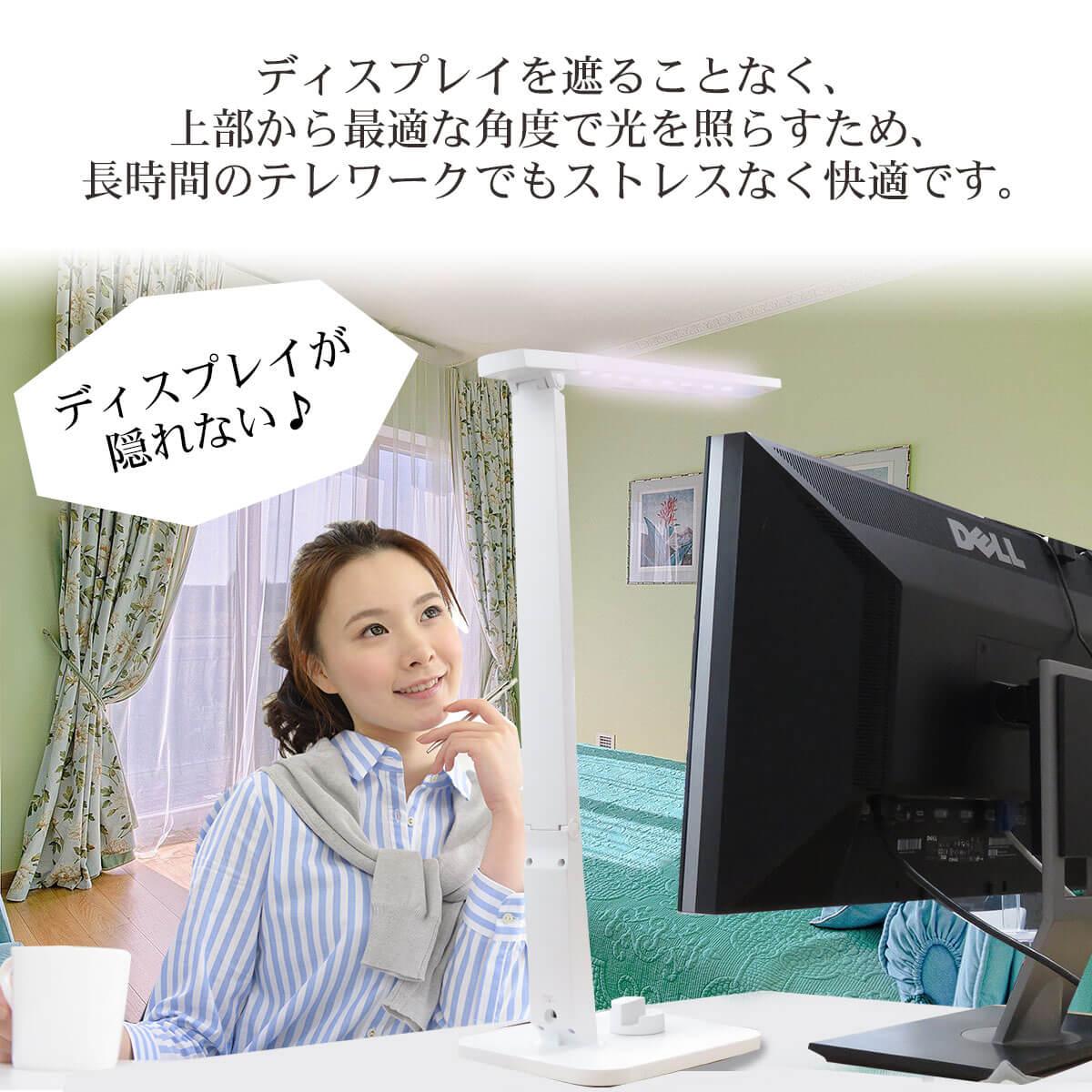 デスクライト led 学習机 目に優しい 無段階 自然光デスクライト テレワーク LEDデスクライト デスクスタンド LEDデスクスタンド ディスプレイ スタディライト Zoom映え 電気スタンド ※5月20日頃から順次発送予定