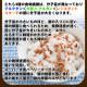 バーリーマックス 900g スーパー大麦