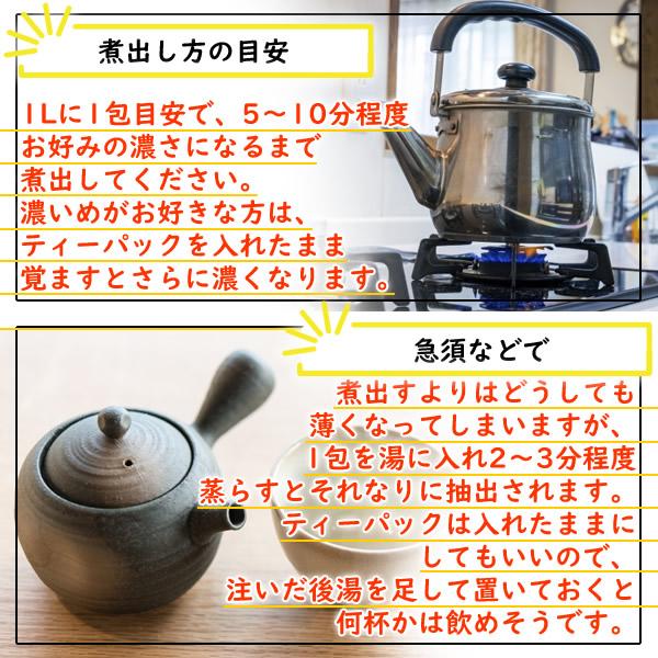 岡山県産 丹波黒豆茶 5g×55pc 黒豆ブランド 作州黒