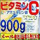 【食用グレード・ビタミンC100%品】ビタミンC(L-アスコルビン酸・粉末・原末)900gスプーン付き