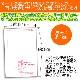 超低分子おさかなコラーゲン(フィッシュコラーゲンペプチド100%)微顆粒・200g