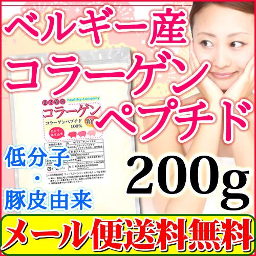 ポーク コラーゲン100%顆粒・200g(豚) 国内製造