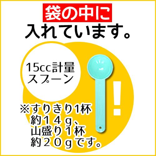 【ダイエット食品・糖質制限】エリスリトール5kg【送料無料】【15cc計量スプーン入り】