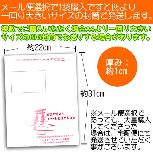 国産なた豆茶ティーパック3g×50pc(国産白なた豆使用)