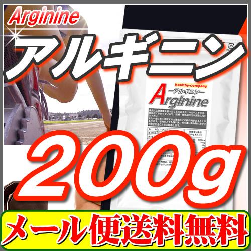 L-アルギニン パウダー100%200g【原末 サプリメント】