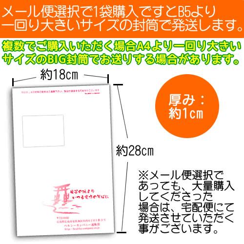 北海道産昆布・日高昆布使用のお徳用昆布茶500g