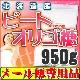 北海道産・天然 ビートオリゴ糖 (ラフィノース)950g