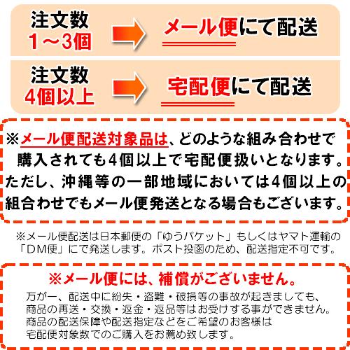 滋賀県産 有機 明日葉パウダー100g(オーガニック 粉末 国産