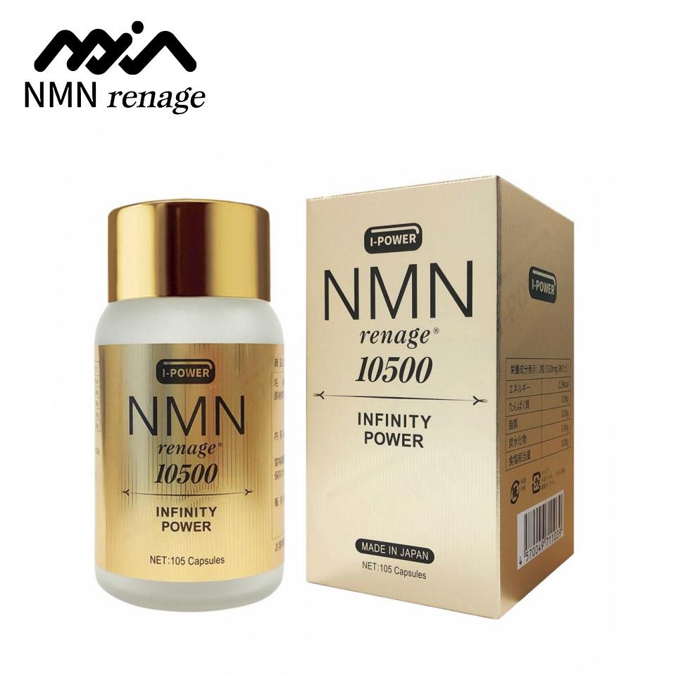 NMN renage 10500 Infinity Power エヌエムエヌレナージュ インフィニティーパワー 105粒 ニコチンアミドモノヌクレオチド
