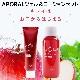 アポラル オーラルローション 洗口液 アップルミント味 400ml