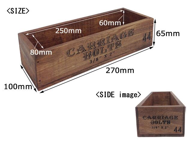 オールドパインボックス 27×10×H6.5