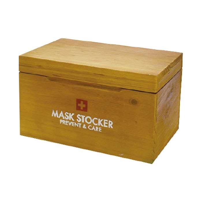 木製 マスクストッカー マスクケース ボックス A439