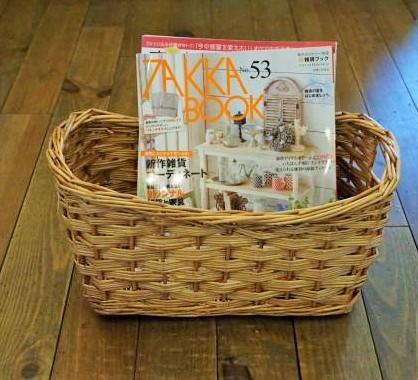 バスケット 39×20×H19 スリッパ入れ、雑誌収納に 42-98