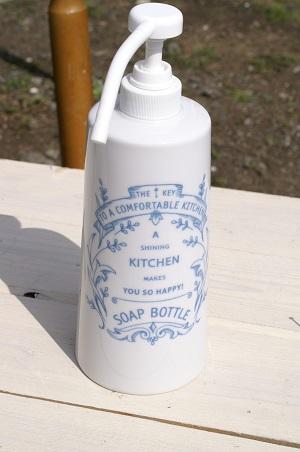 キッチンソープボトル フラワー 陶器のソープボトル
