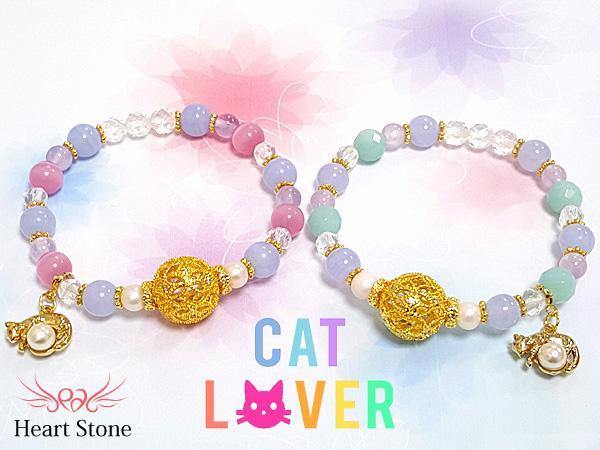 遊び心満載のにゃんともオリジナリティ溢れる作品!CAT LOVER★