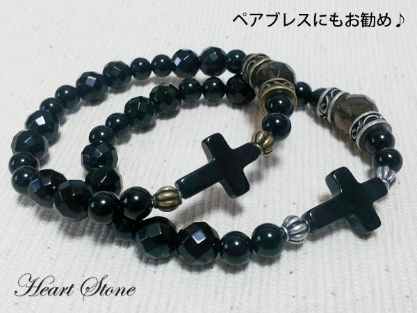 【☆ペアにオススメ!!☆】漆黒のクロス★ROSARY(ロザリー)