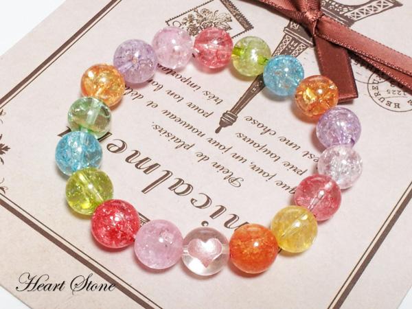 【水晶にピンクハート入り♪】マルチカラーで気分も上昇☆ペペルトポロン♪