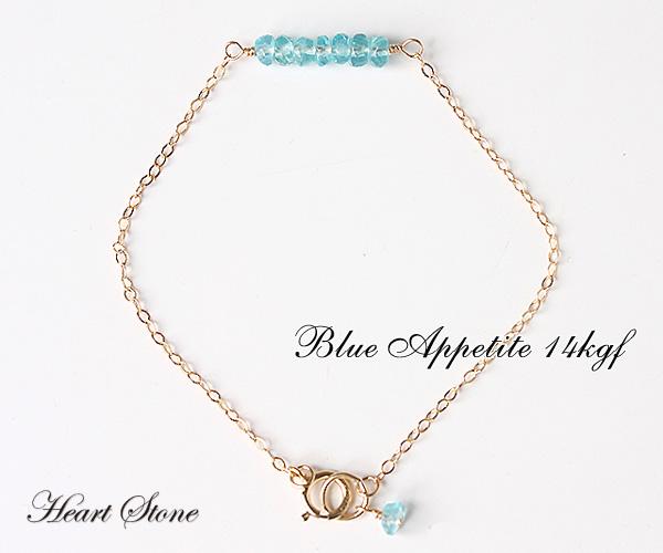 【PROUDIA】信頼・自信・調和の象徴ブルーアパタイトボタンカット14KGF