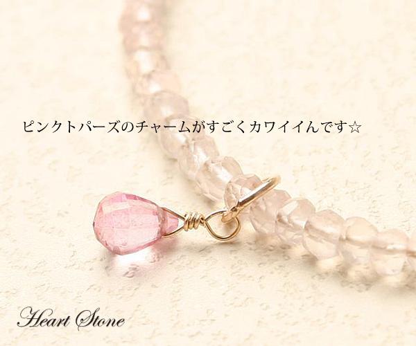 【PROUDIA】知性と勇気の宝石ピンクトパーズ×カットローズクォーツ14KGF