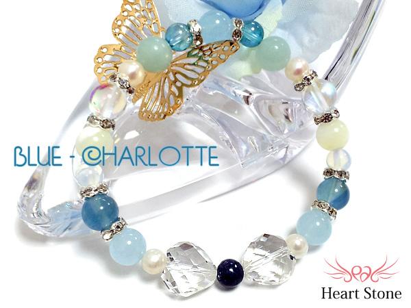 シャルロッテの姉妹ブレス★♪Blue - Charlotte(ブルーシャルロッテ)