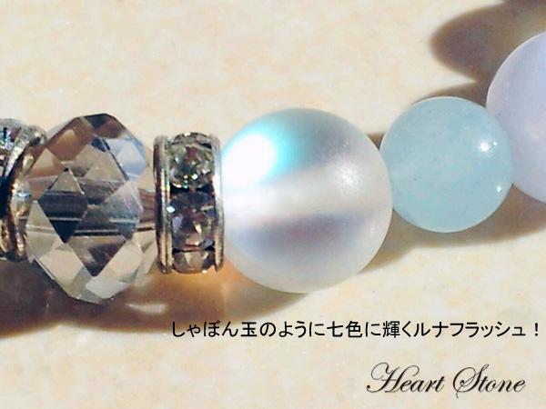 シャボン玉のようなレインボーオーラの輝き♪ルナフラッシュ☆Aqua soap fairy★