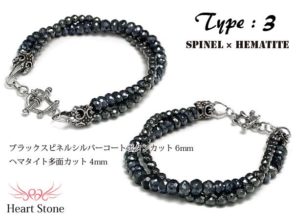 【シルバー925・選べる5種類★】Shining Spinel(シャイニング スピネル)