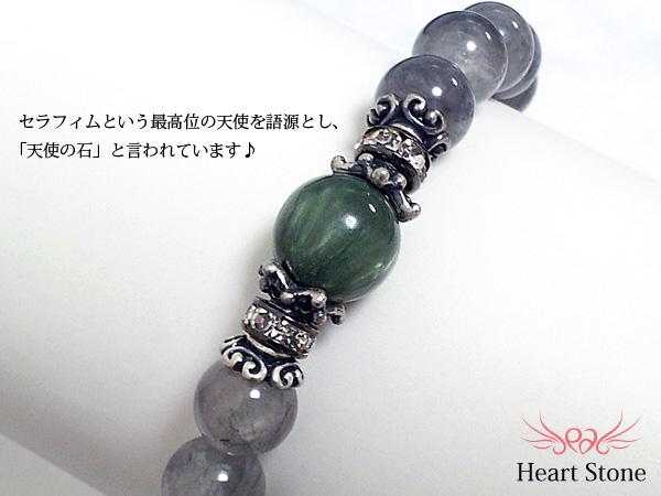 天使の石とも称されるヒーリングストーン★メンズセラフィナイトブレスレット