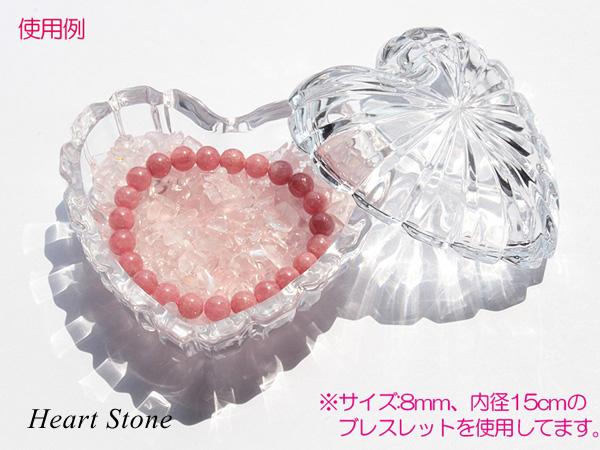 浄化用ハートガラス皿(蓋付き)