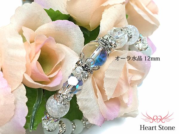 きらきら美麗☆万能水晶!クリア・ホワイトの定番カラー★Crystal Princess