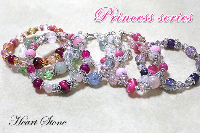 恋を呼び寄せる大粒ピンクタイガーアイ★First Sight Princess