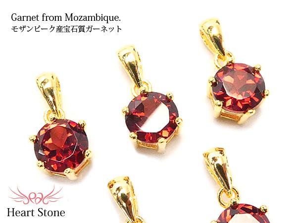 モザンビーク産宝石質ガーネットネックレス