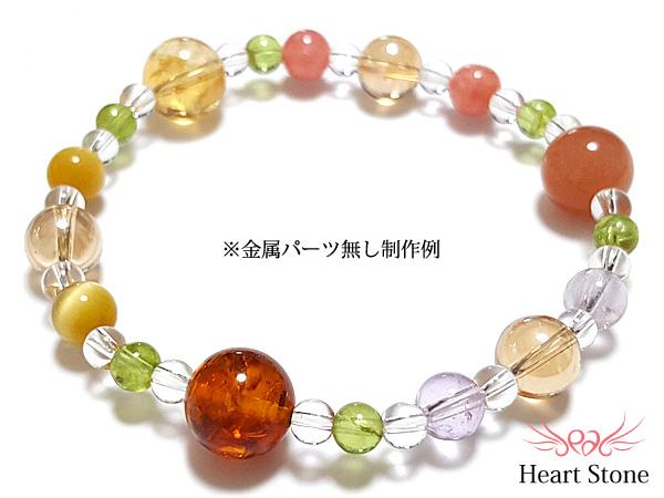 太陽に恋い焦がれ☆不思議な力と光を宿した3つの宝玉Lumiere(ルミエール)
