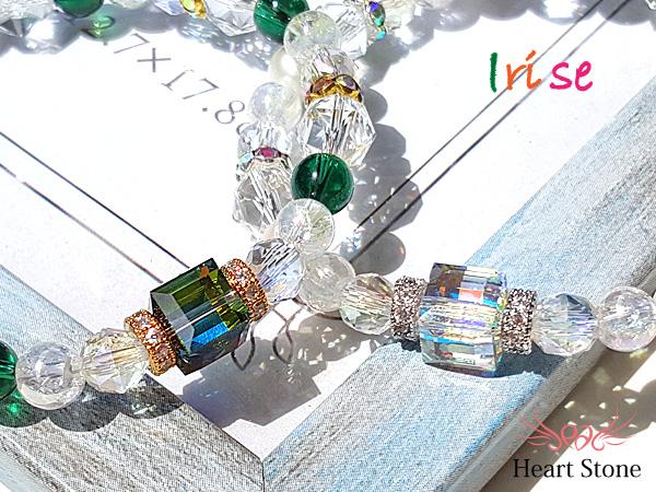女性の虹、気分に合わせて色々なライフスタイルを楽しむ|Irise(イリゼ)