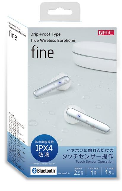 エール<BR>防滴機能付き完全完全ワイヤレスイヤホンfine<BR>《ホワイト)》<BR>YBE-50fine/WH