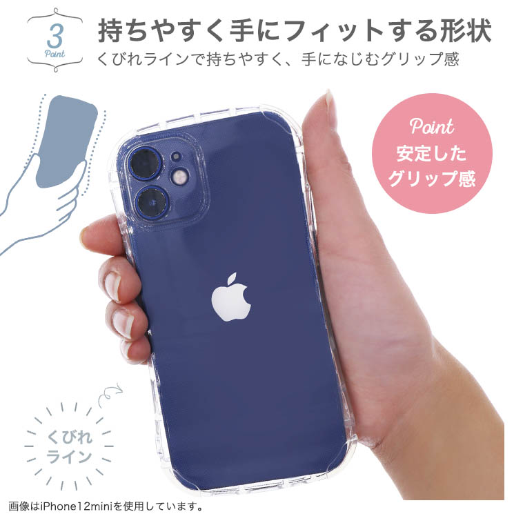 CROSS ROAD<BR>ジャケットケース<BR>パーフェクトフィット TPUケース<BR>for iPhone12(6.1inch)<BR>《クリア》<BR>CRC-IP12-CL