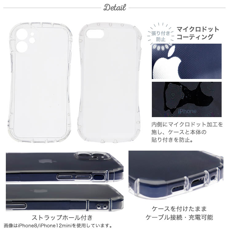 CROSS ROAD<BR>ジャケットケース<BR>パーフェクトフィット TPUケース<BR>for iPhoneSE/8/7<BR>《クリア》<BR>CRC-IPSE-CL