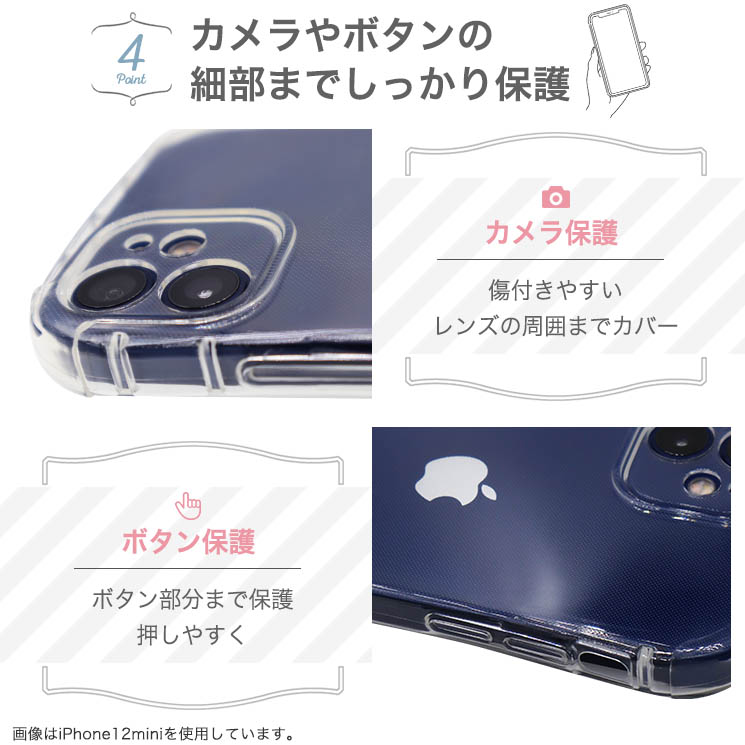 CROSS ROAD<BR>ジャケットケース<BR>パーフェクトフィット TPUケース<BR>for iPhone12ProMax(6.7)<BR>《クリア》<BR>CRC-IP12ProMax-CL