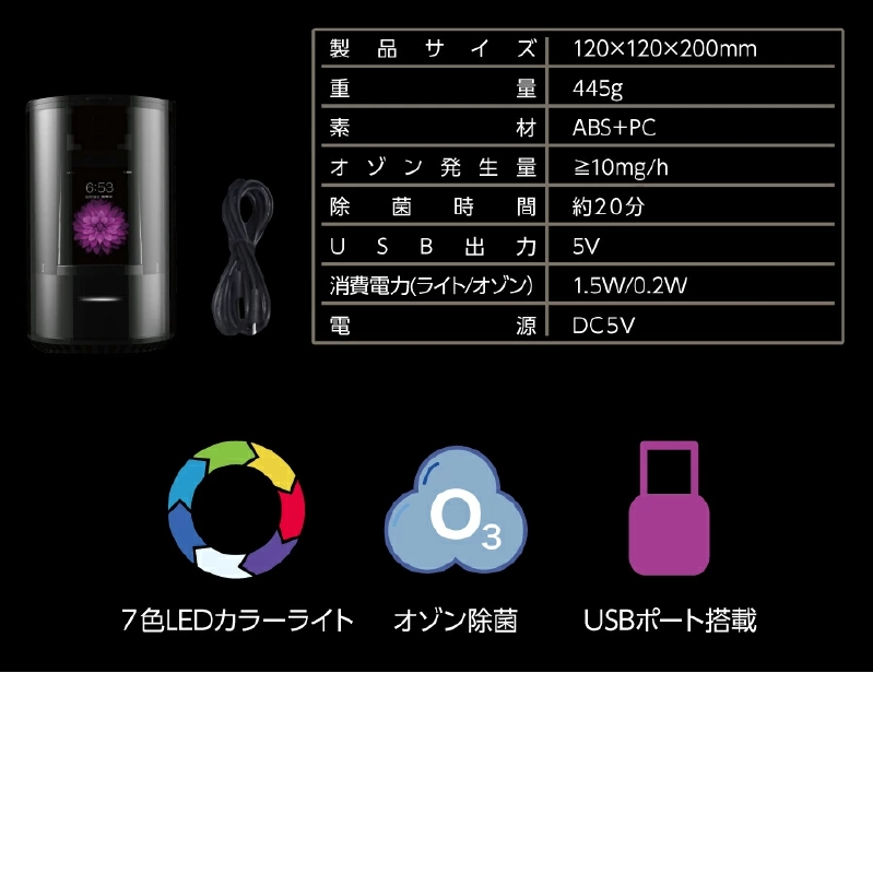 アイキューラボ<BR>スマートポット_O3<BR>≪ブラック≫<BR>IQ-SPO3-BK