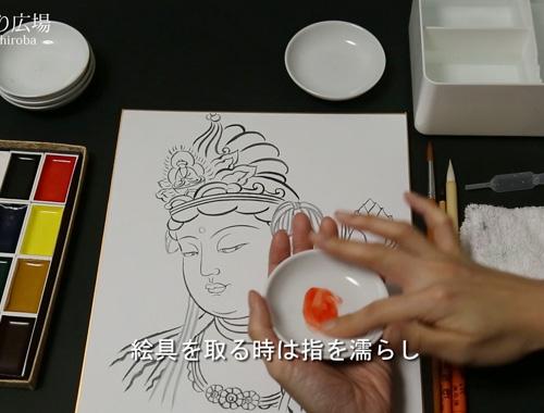 こころの仏画 入門編「聖観音菩薩」 Aセット