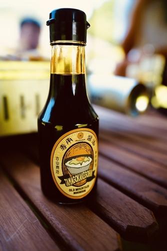 オールドマウンテン OLD MOUNTAIN 病みつき醤油