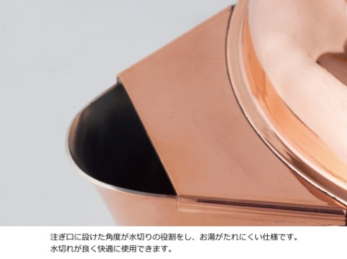 ファイヤーサイド FIRESIDE グランマーコッパーケトル 小 GRANDMA'S Copper Kettle