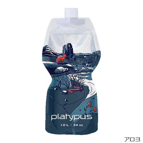 プラティパス Platypus ソフトボトル1.0L