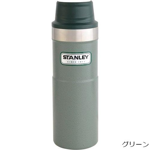 スタンレー STANLEY クラシック真空ワンハンドマグ II 0.47L